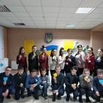 12 до Дня Соборності України