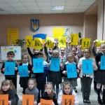 13 до Дня Соборності України