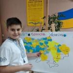 14 до Дня Соборності України
