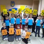 15 до Дня Соборності України