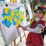 17 до Дня Соборності України