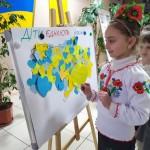 18 до Дня Соборності України