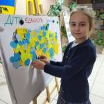 19 до Дня Соборності України