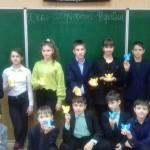 20 до Дня Соборності України