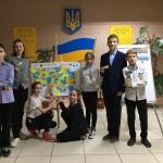 24 до Дня Соборності України