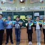 27 до Дня Соборності України