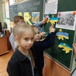 28 до Дня Соборності України