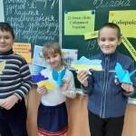 29 до Дня Соборності України