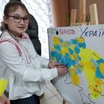 30 до Дня Соборності України