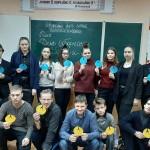 31 до Дня Соборності України