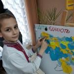34 до Дня Соборності України