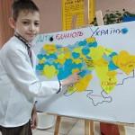 36 до Дня Соборності України