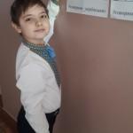 29 тиждень початкової школи
