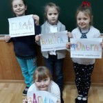 37 тиждень початкової школи