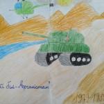 01 Мій біль – Афганістан