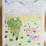 04 Мій біль – Афганістан