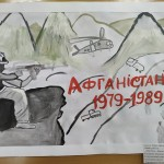 06 Мій біль – Афганістан