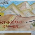 07 Мій біль – Афганістан