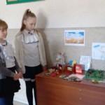 07 До Дня захисника Украіни