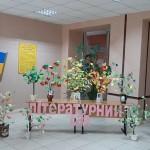 01 Літературний сад