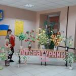 02 Літературний сад