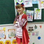 18  конкурс національного костюма