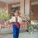27  конкурс національного костюма