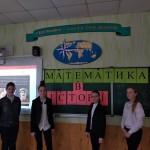 03 Математика в Історії