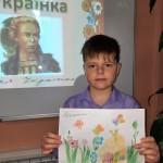 10 виставка малюнків