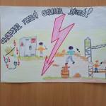 20 Охорона праці очима дітей