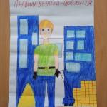 26 Охорона праці очима дітей