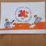 08 Охорона праці очима дітей