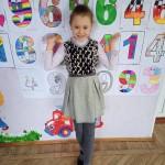 14 Моє щасливе число