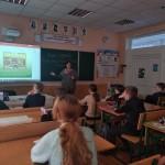02 урок з історії козацтва