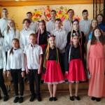 31 Святковий концерт